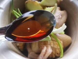 秋冬滋补篇:鲍鱼鸽子清补汤,倒入一汤勺黄酒