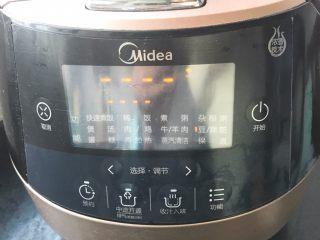 自制红豆沙,选择豆/蹄筋煮就可以了,如果你是用普通的锅煮红豆水要根据情况添加哦