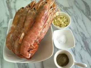 蒜香黑椒虾,准备食材