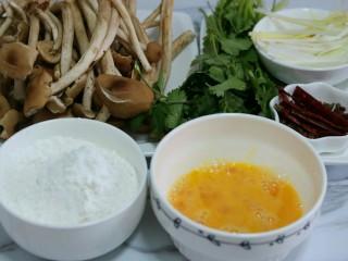 干煸茶树菇,准备食材