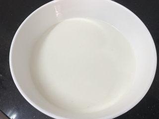 五彩冰皮月饼(附奶黄馅做法),过筛后的,顺滑细腻