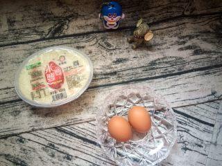 米酒扑鸡蛋,准备食材:米酒、鸡蛋 (米酒是买的人家做好的)