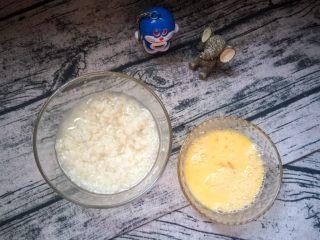 米酒扑鸡蛋,米酒放入碗里、鸡蛋打碎
