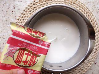 能量酸奶杯,牛奶倒入奶锅内,稍稍加热即可;