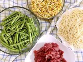 河南特色美食——卤面条,清洗好豆角、豆瓣,里脊肉