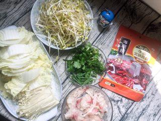 水煮鱼片,把食材切好