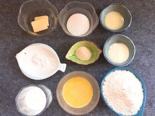 超级松软的    炼乳小面包,准备所有食材 并秤重备用