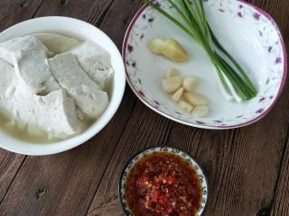 素烧豆花,食材如图示,没有剁椒酱用豆瓣酱代替