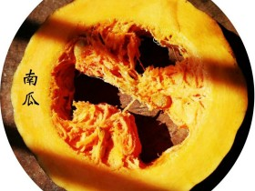 黑米南瓜🎃饭