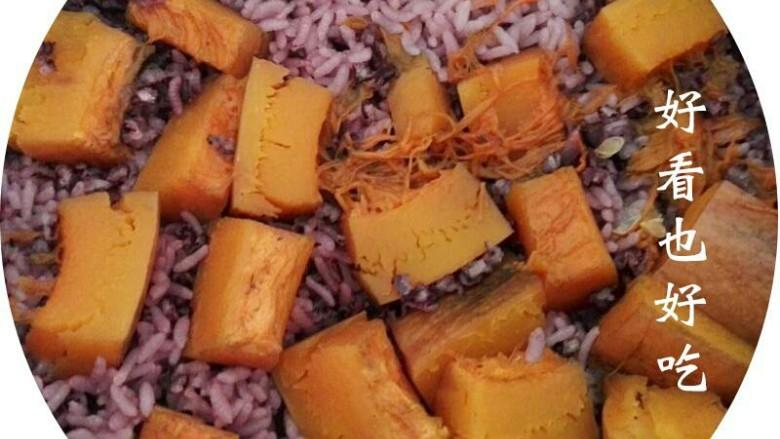 黑米南瓜🎃饭,30~40分钟后,可开吃