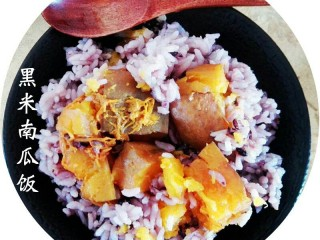 黑米南瓜🎃饭,简单美味,粗细搭配