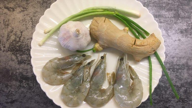 油焖大虾,准备好所有食材