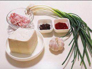 麻婆豆腐,准备好食材