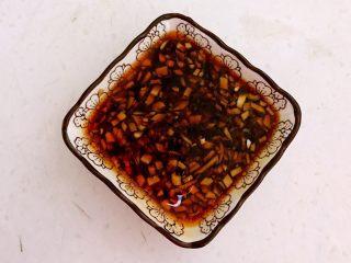 5分钟快手菜  凉拌秋葵,调匀,碗汁做好了