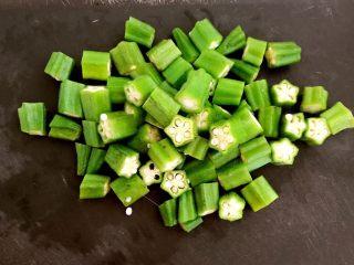 5分钟快手菜  凉拌秋葵,再把秋葵切成1.5㎝宽松小块