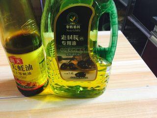 蚝油生菜,准备油和蚝油