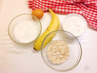 健康无油版香蕉燕麦松饼,准备好所有原料