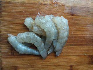 丝瓜炒虾球,虾洗净,去头剥壳