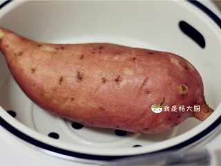 红薯麻球,红薯蒸熟