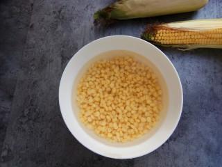 玉米烙,用清水冲洗干净