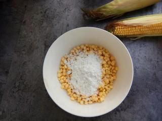 玉米烙,淀粉拌入玉米粒中