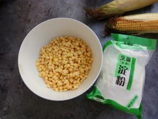 玉米烙,准备半碗淀粉