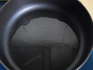 八宝油条,锅里放少许油