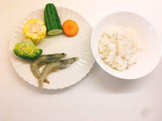 凤尾虾饭团,准备好所有食材
