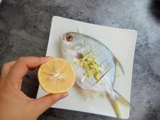 清蒸金昌鱼,挤入几滴柠檬汁,去腥