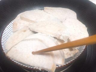 七夕献礼~香芋桃花酥,蒸了大概15分钟左右用筷子戳的动就行了