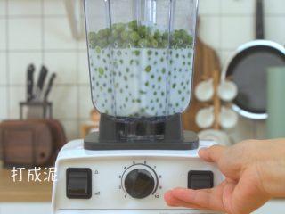 奶香青豆泥,开破壁机将豌豆搅拌成泥