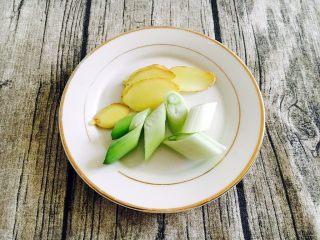 竹荪炖笨鸡汤,准备葱姜