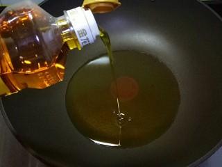 油泼辣子,锅中倒入金龙鱼菜籽油