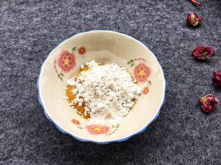 香糯南瓜饼,添加糯米粉