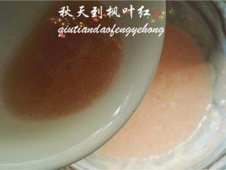 情人节佳品--木瓜酸奶布丁,然后加入融化的吉利丁液