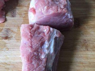 自制棉花猪肉松,猪里脊肉一斤半。