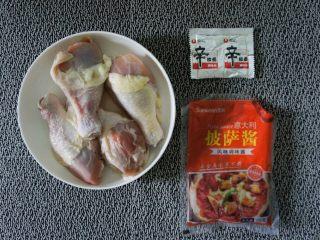 黯然销魂鸡腿肉,主要材料~ 鸡腿肉提前拿出解冻