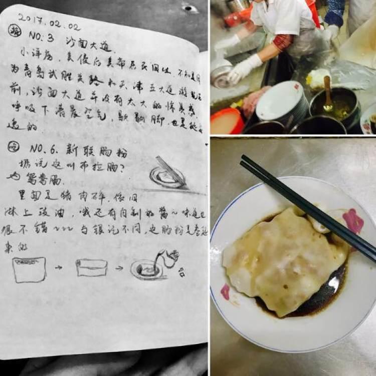 广州食记-那些需要排N久的老店(二)