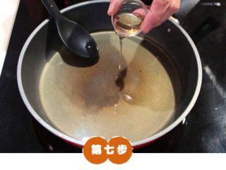 糯米糖藕,将留下的莲藕汁与蜂蜜混合