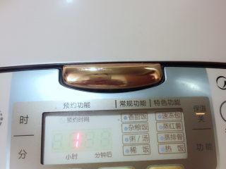 鸡肉胡萝卜蔬菜粥  宝宝辅食10M+,倒进电饭煲中,进入煮粥模式