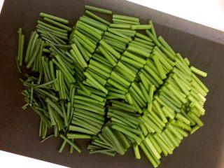 蛋皮炒韭苔,韭苔清洗干净,切成寸段