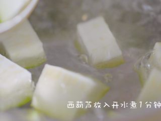 有虾又有溏心蛋的高颜值沙拉,煮开水,放入西葫芦,焯水1分钟左右