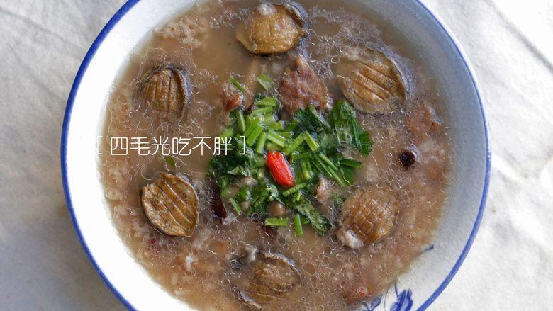 海鲜鲍鱼粥