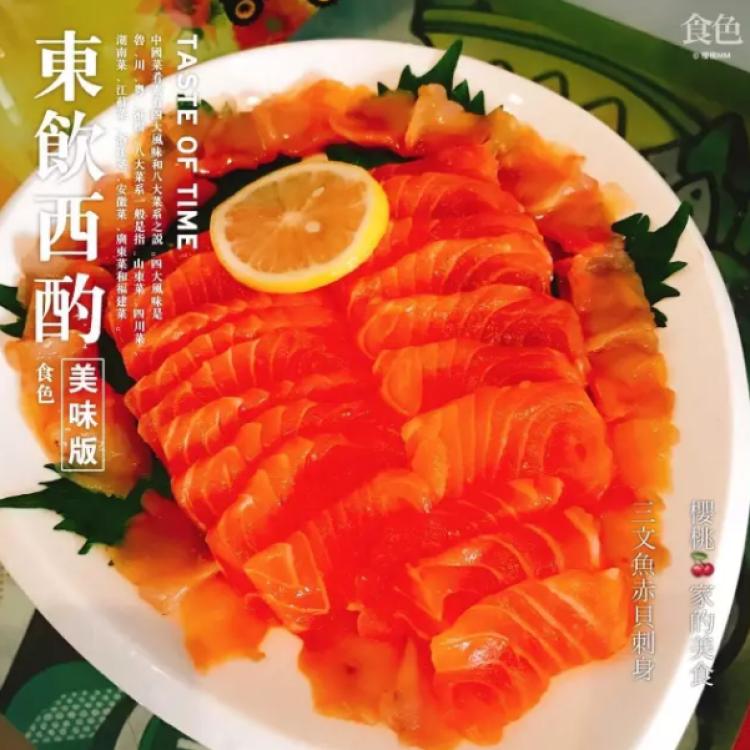 自助餐多吃三文鱼就能吃回本?别傻了 !