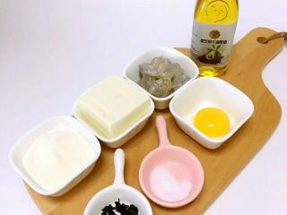 豆腐虾糕,食材:干裙带菜1g、净虾肉70g、豆腐100g、中筋面粉40g、蛋黄1只、盐1g(12m+再添加)、黑芝麻牛油果油