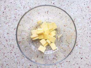 红糖饼干,黄油切块,无需软化;