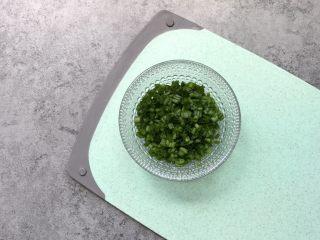 香葱花卷~中式面点,准备葱花馅:葱切小段