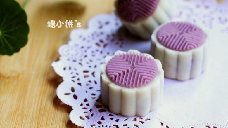低糖低油【紫薯冰皮月饼】