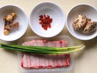 松茸花菇枸杞排骨汤,准备好食材