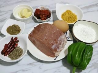 秘制小排肉,准备食材